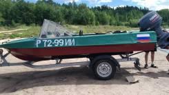 Продам Обь-М с мотором Ямаха-40 2т дистанция, эхолот, прицеп заводской.