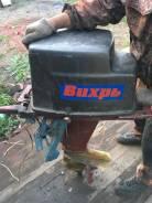 Лодочный мотор. Вихрь 20, 33135923