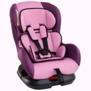 """Детское автомобильное кресло Siger """"Наутилус"""" груп. 0+1/0-4 г/ 0-18 кг (фиолетовый)Артикул 000000008"""