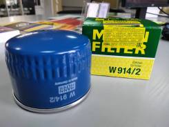 Фильтр масляный (Lada Kalina/Nova/Samara/Priora, Ford Sierra, Renault, ) MANN FILTER W9142