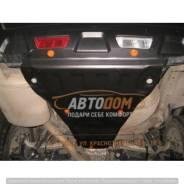 Защита заднего бампера Nissan X-Trail 31 2007-2014г (сталь)
