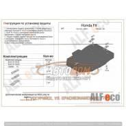 Защита картера и КПП для Honda Fit 2001-2007г (сталь)