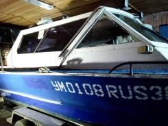 Продам катер Томь 605 классик