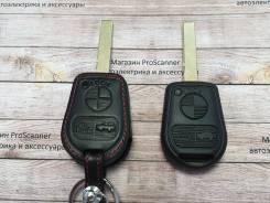 Чехол ключа зажигания BMW 3, 5, 7, X3, X5, Z3, Z4