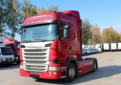 Scania R400LA, 2015