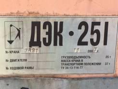 ДЭК-251, 2007