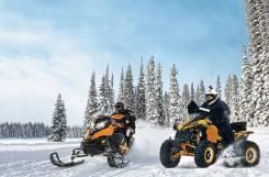 Обучение на квадроцикл, снегоход, трактор