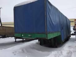 Тверьстроймаш. Трал 993920, В Республике Татарстан г. Казани, 25 000кг. Под заказ