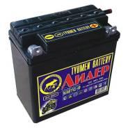 """Аккумулятор Мото 12v 9 А/Ч """"Tyumen Battery"""" Лидер (Сух. /Зар. ) (140*77*135) Tyumen Battery арт. 6МТС-9"""