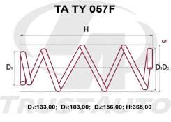 Комплект Усиленных +2см Пружин Toyota RAV4 ACA30, ACA31, ACA33, ACA36,