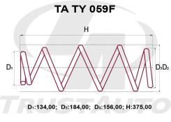 Комплект Усиленных +2см Пружин Toyota RAV4 ALA30, GSA33