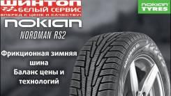 Nokian Nordman RS2 SUV. зимние, шипованные, 2019 год, новый