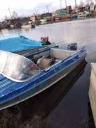 Продам моторную лодку Казанка - 5