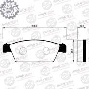 Колодки тормозные дисковые Avantech Avantech AV182