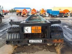 Сзап 9905, 2005