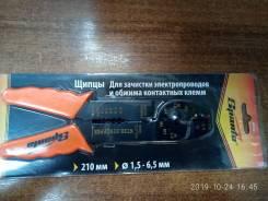 Щипцы для зачистки электропроводов и обжима контактных клемм 210мм