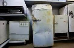 Бесплатно вывоз вынос бытовой техники мебели ванны радиаторы самовывоз