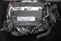 Двигатель с навесным Honda K20A | Установка, Гарантия, Кредит