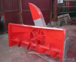 Снегоочистители СШР-2.0 Ппередняя навеска(одношнековый)