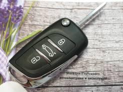 Ключ зажигания (корпус) Peugeot 107, 207, 306, 307, 307S, 407, 807