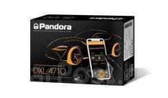 Автосигнализация Pandora DXL 4710 Новинка!