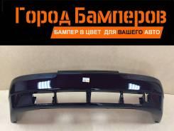 Новый передний бампер лада ВАЗ 2110/2111/2112 в цвет