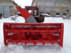 Снегоочиститель ДТ-75, Агромаш 90ТГ