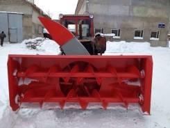 Снегоочиститель ФРС-2.6М передняя навеска ДТ-75, Агромаш90ТГ