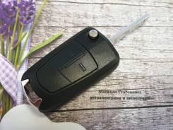 Ключ зажигания (корпус) Chevrolet 2-х кнопочный