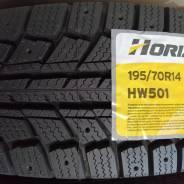 Horizon HW501. зимние, без шипов, 2019 год, новый