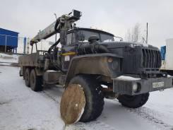 Урал, 2014