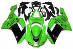 Комплект пластика на мотоцикл Kawasaki ZX-6R 636 2007 2008 07 08