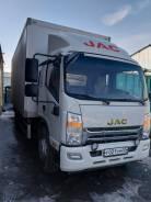 JAC N120, 2017