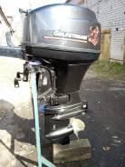 Лодочный мотор парсун