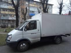 ГАЗ 3302, 2013
