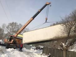Продам контейнер рефрежиратор 40 фут