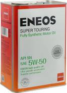 Масло моторное Eneos Gasoline Synthetic Super Touring SN 5w50 4л