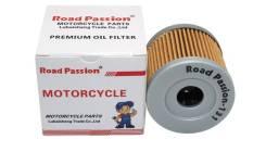 Фильтр масляный ROAD Passion HF131