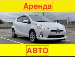 Аренда автомобиля Toyota AQUA