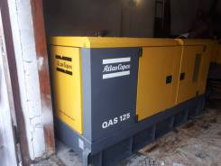 Продается дизель-генератор Atlas Copco QAS 125