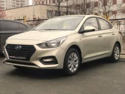 Аренда автомобиля Hyundai Solaris Солярис