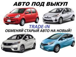 Аренда автомобилей 2014-2016г.