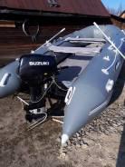 Suzuki DT 30 S