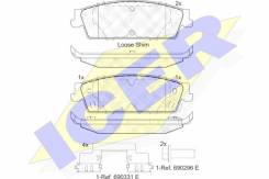 Колодки тормозные задние Chevrolet Tahoe 2007- / Cadillac Escalade 07-