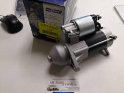 Стартер Unipoint STR-4600