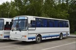 КАвЗ 4235