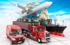 Комплексная доставка грузов из Китая