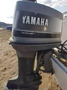 Продам двигатель «Yamaha» 175 и 200 целиком по запчастям