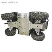 Комплект защит днища Rival для CF Moto ATV X8 2012-