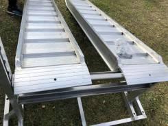 Алюминиевые лаги от производителя до 8 тонн
